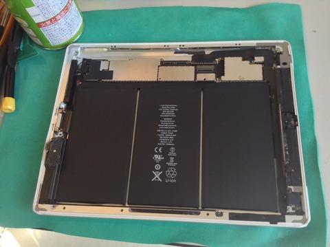 ipadのホームボタン修理
