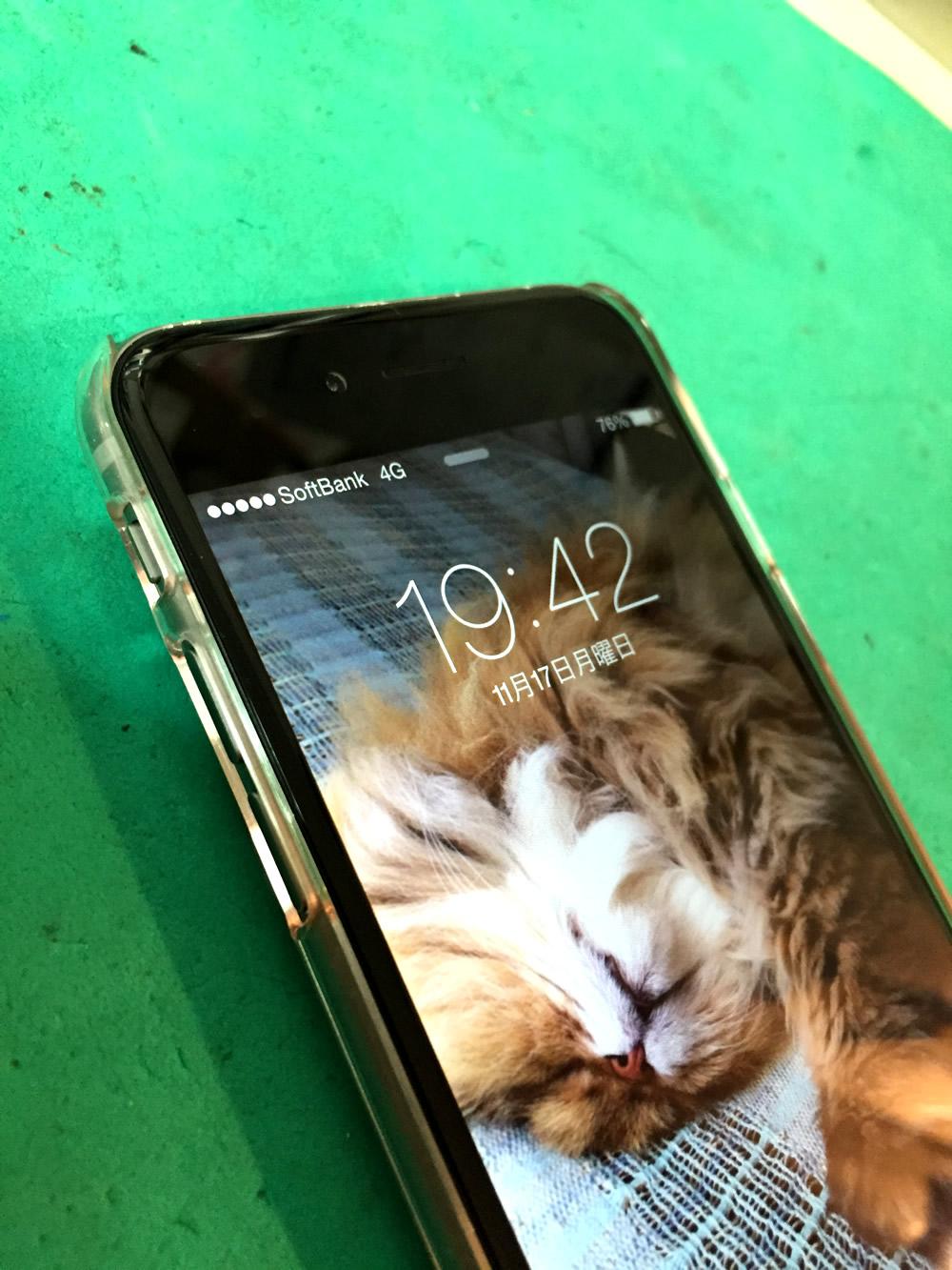 iPhone6パネル拡大