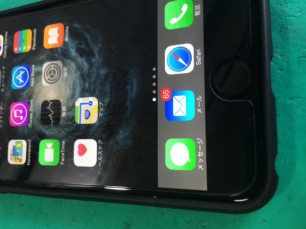 iPhone6Plus修理完了後アップ