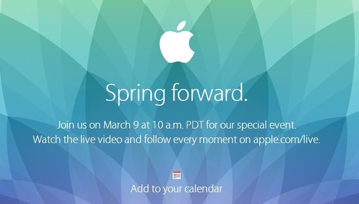 アップルイベントページ